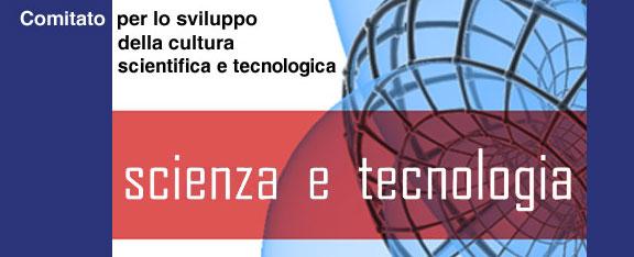 Logo scuola polo regionale Scienza e Tecnologia